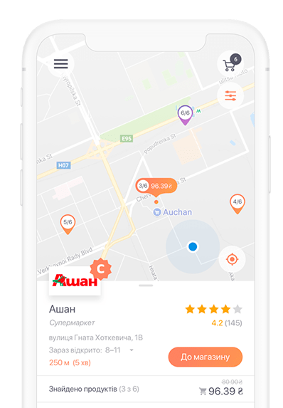 costless app screenshot