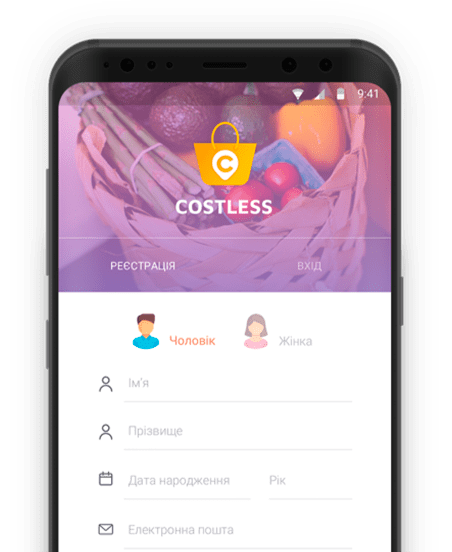 download costless screenshot